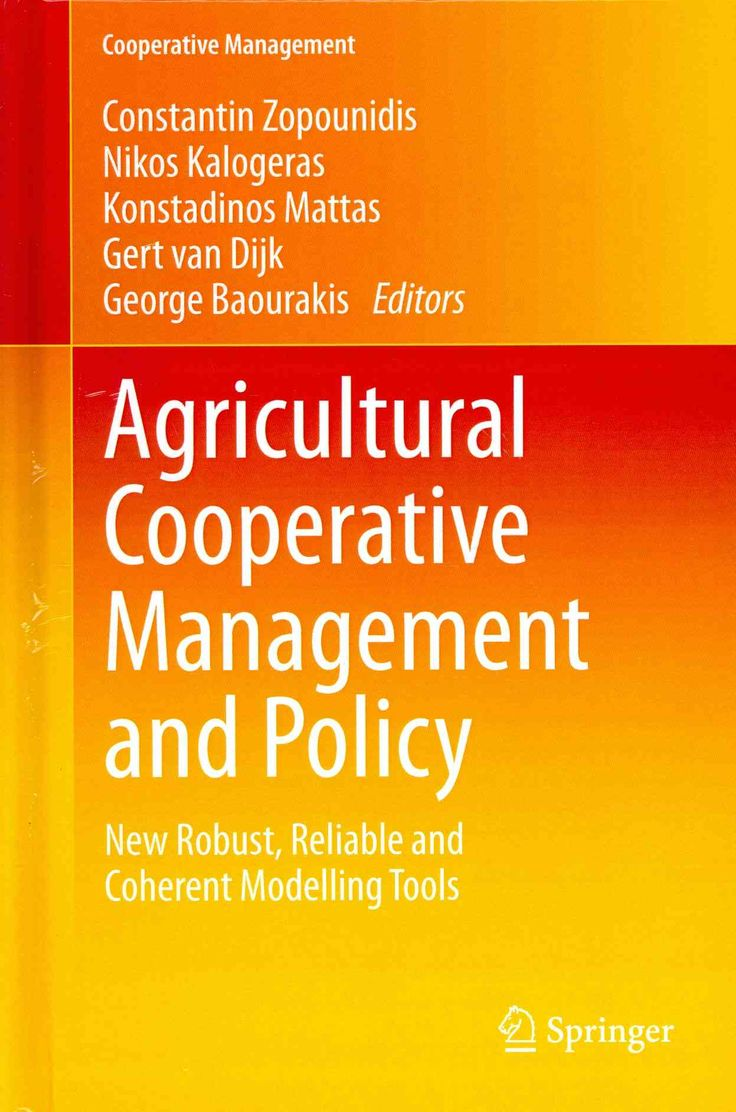 Agricultural Cooperative Management and Policy: New Robust, Reliable and Coherent Modelling Tools