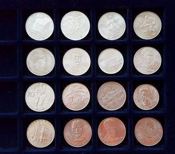 Catawiki, pagina di aste on line  Cecoslovacchia - Lotto di 16 monete - argento