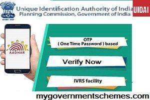 Online SIM Aadhar Linking Via OTP & IVRS