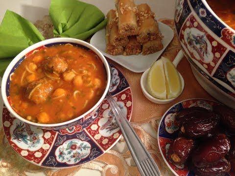 مطبخ سيدة بن مريم- شربة فريك - YouTube