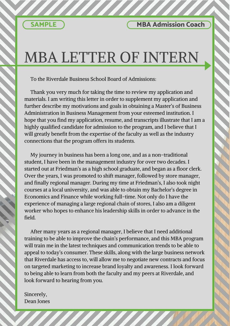 Mba admissions essay writing service