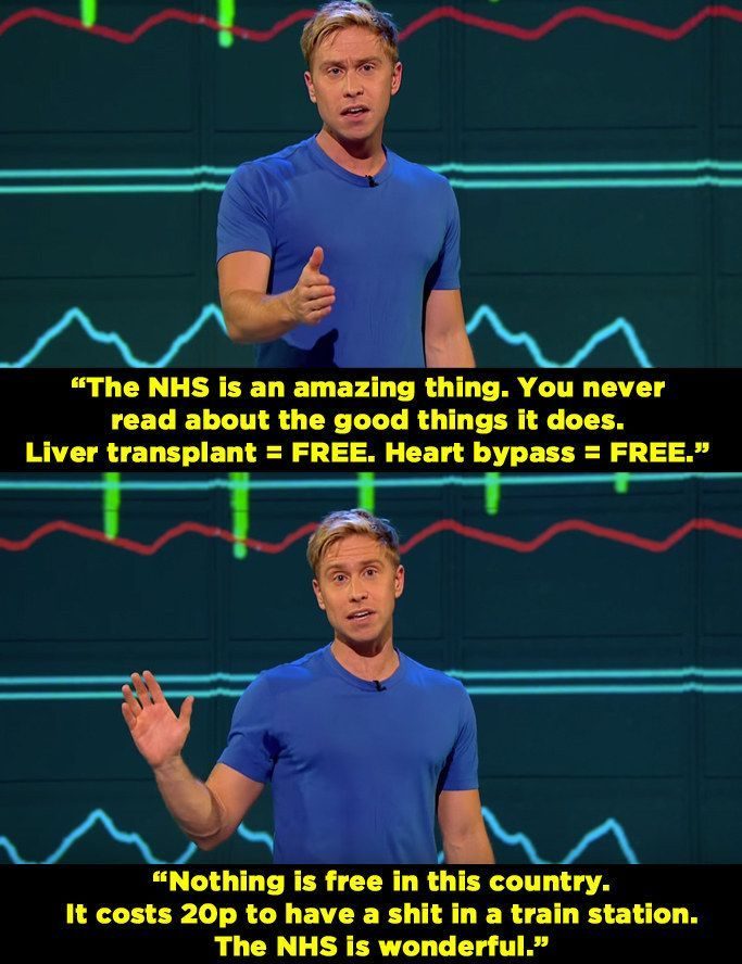 When he gave this passionate defence of the NHS.