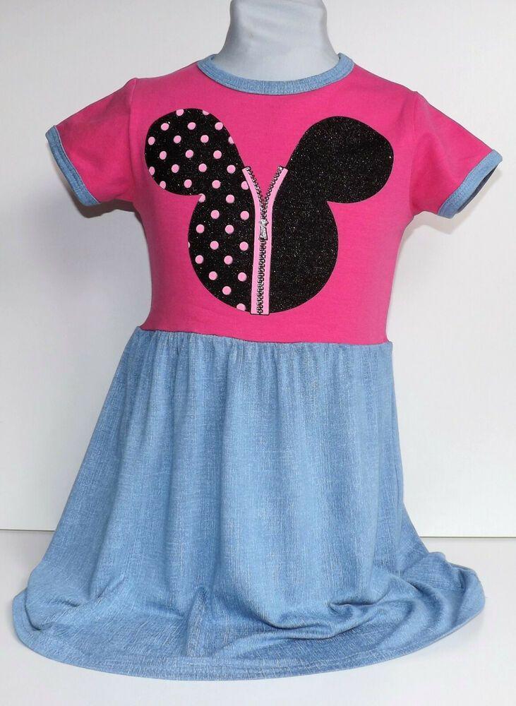 128 134  Sommerkleid Kinderkleid Miraculous Ladybug  Kinder Mädchen Kleid Gr