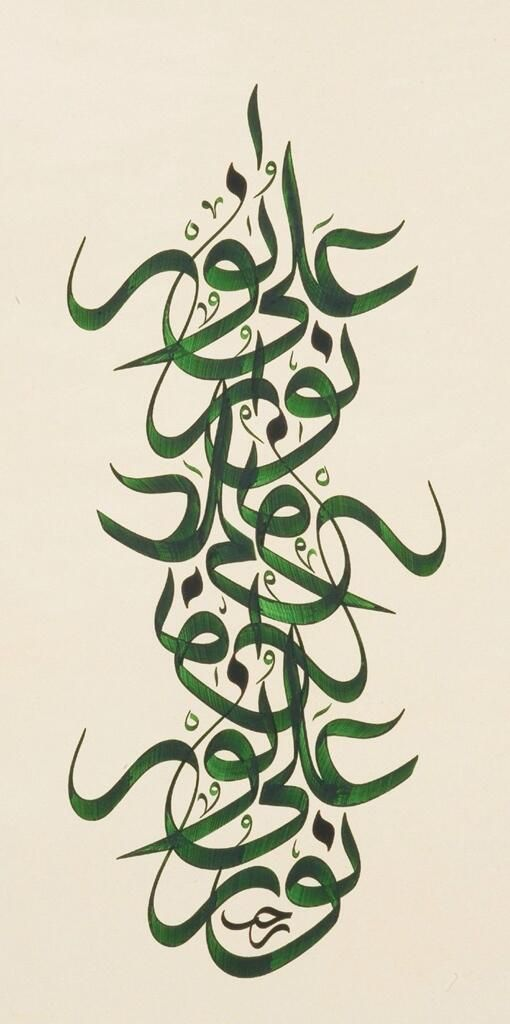 نور على نور #الخط العربي