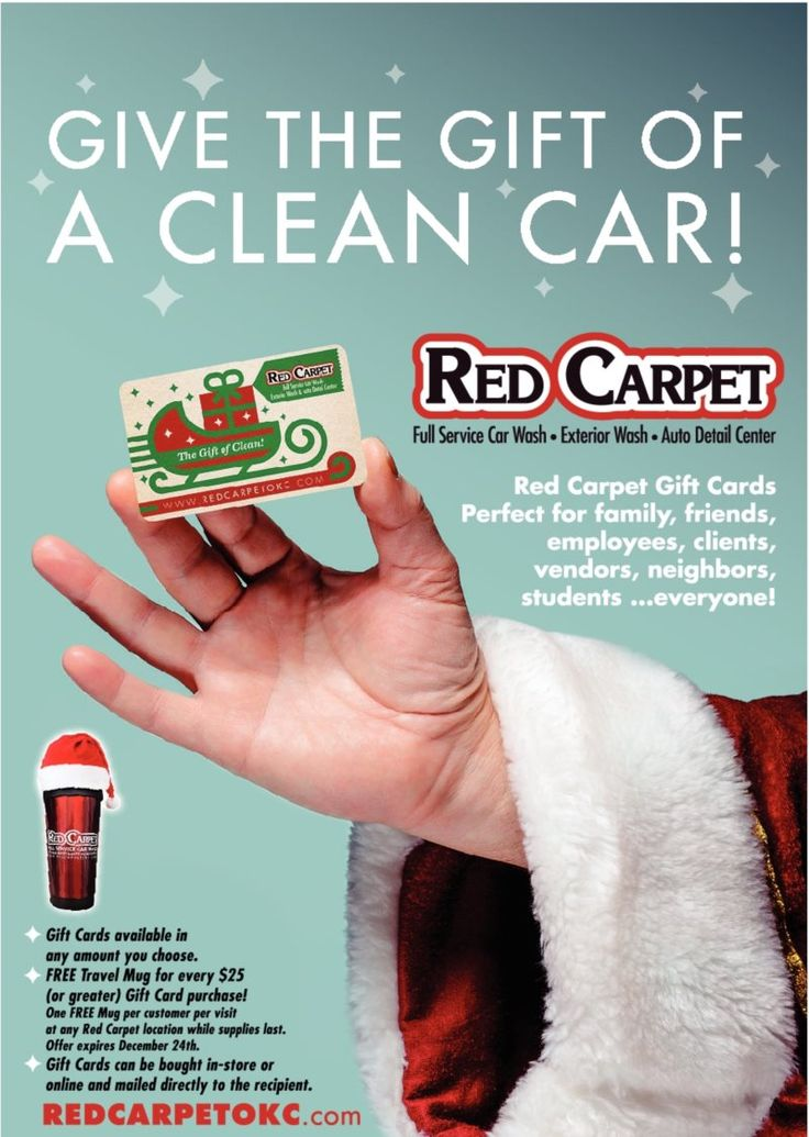 Red Carpet Full Service Car Wash - Give The Gift Of A Clean Car Give The Gift Of A Clean Car - Give The Gift Of A Clean Car