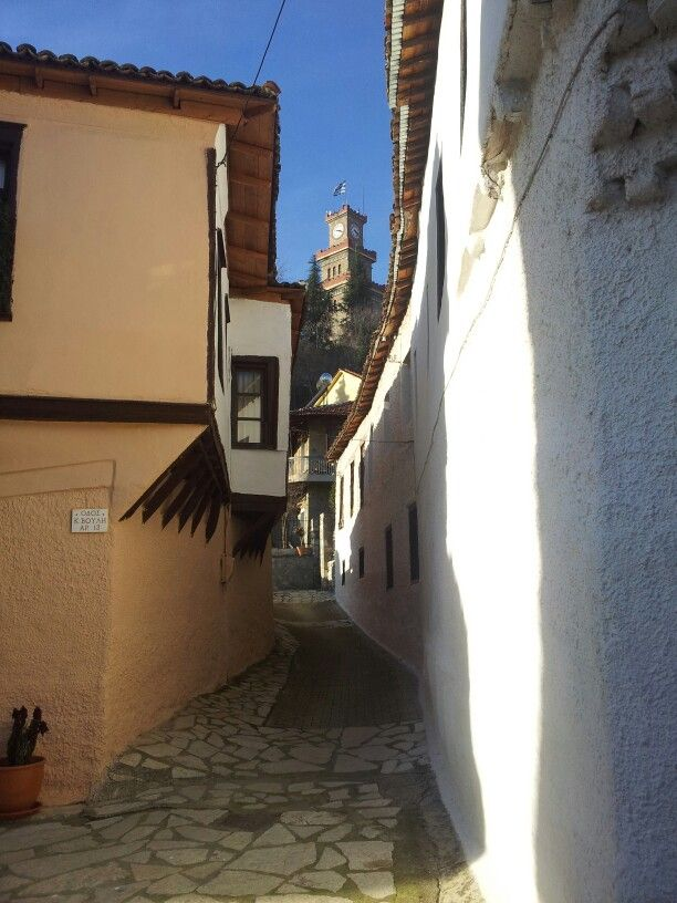 Old Town, Trikala