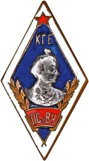 365       (Ленинградское пограничное училище )