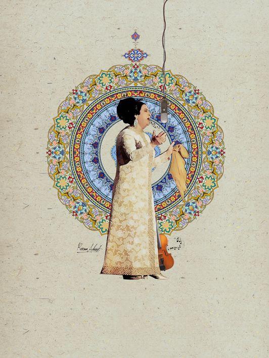om kalthoum by Reema Abood