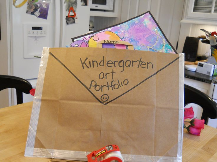 Kinder-Gardening Easy file for art projects and other kindergarten treasures!