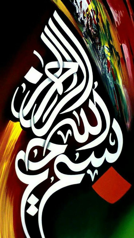 Pin di Seni kaligrafi arab