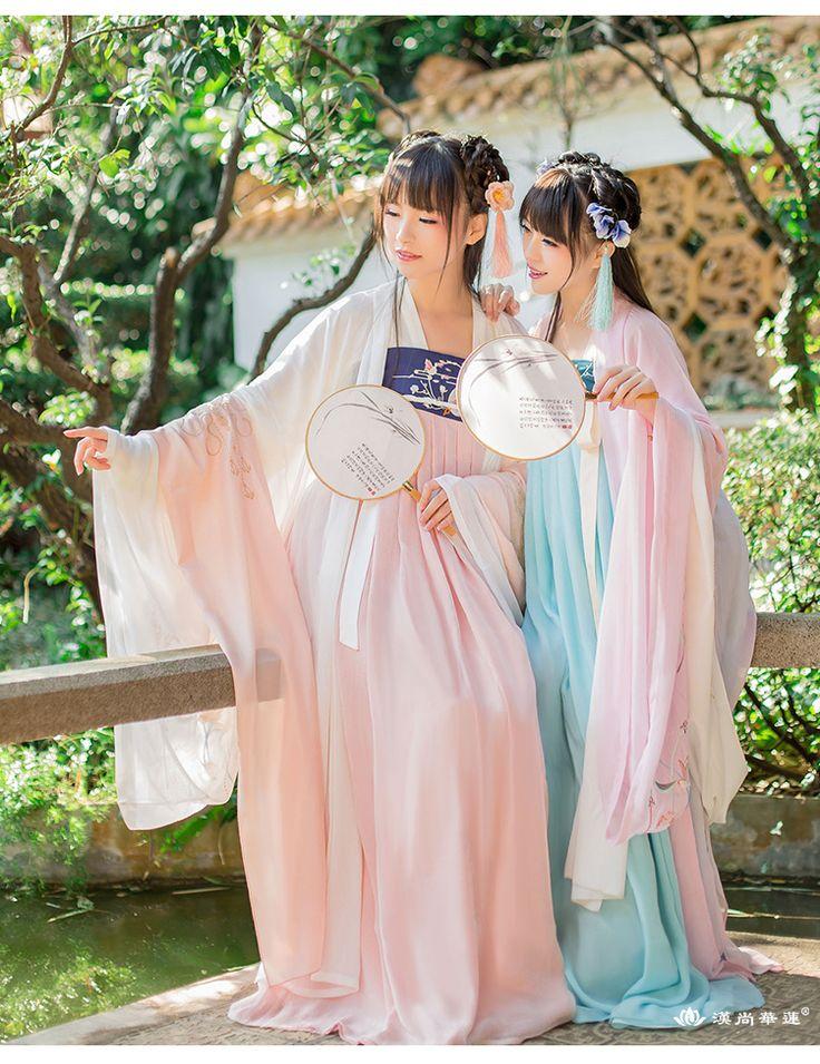 Chest-high Ruqun/襦裙, Daxiushan/大袖衫 (large-sleeve robe), and Pibo/披帛 (long scarf…