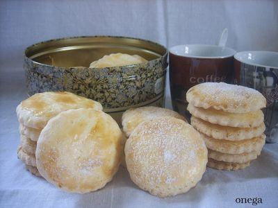 Galletas de maíz sin gluten ni lactosa | Magia en mi cocina | Recetas faciles de cocina paso a paso