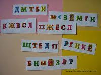 РАЗВИТИЕ РЕБЕНКА: Лото для Детей. Изучаем Буквы Алфавита