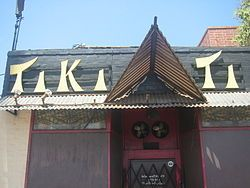 The Tiki Ti is a Polynesian-themed tiki bar on Sunset Boulevard, in the Silver Lake district of Los Angeles.