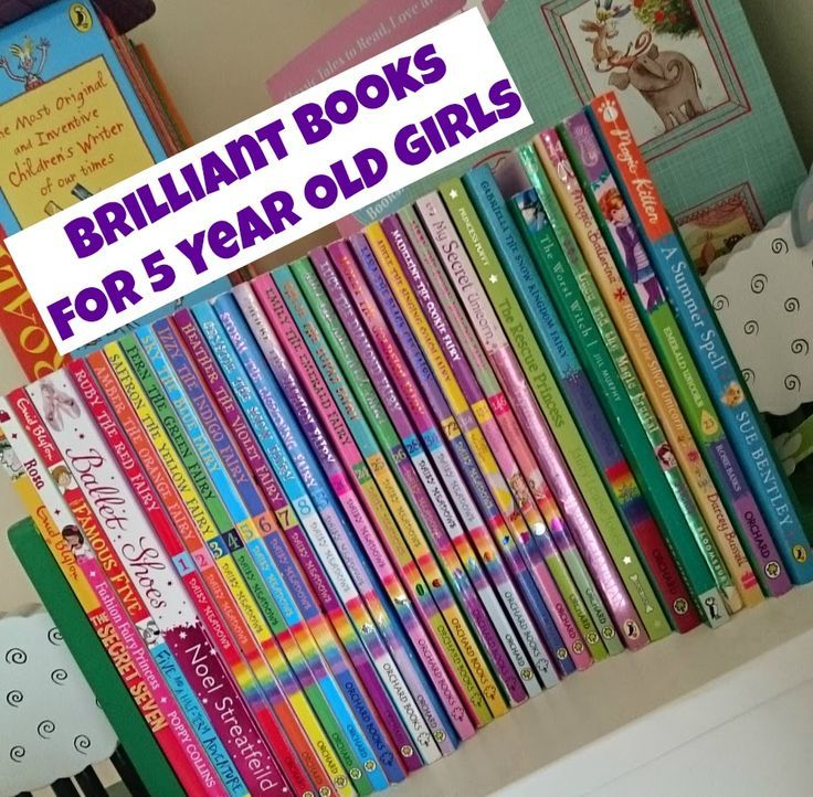 Brilliant Books for 5 Year Old Girls