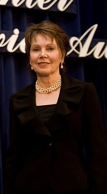 Julie Nixon born in 1948.  Daughter of Richard and Pat Nixon.  She married David Eisenhower, son of President Dwight D. and Mamie Eisenhower