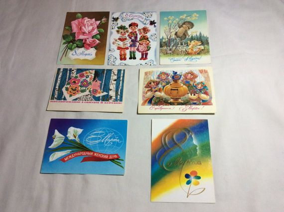 #Set 7 #vintage #unused #russian #greeting #postcards #JustSweetHoney #1960 #1980s #March #8. #International #Women's #Day. #ZARUBIN. #Children's #concert. #Samovar. #Beauty #Artists #Vasina, #Kirillov, #Kurtenko, #Pohitonova, #Voronin, #Kudryashova #Magnificent #original #postcard #Paper  Greeting #Cards  #Congratulations Cards #pink #rose #fabulous #animals  Russian #tea #party  #March8  russian postcard  russian #folk  russian #ethnic  #unusedpostcard #vintagepostcard #sale #giftforhim…