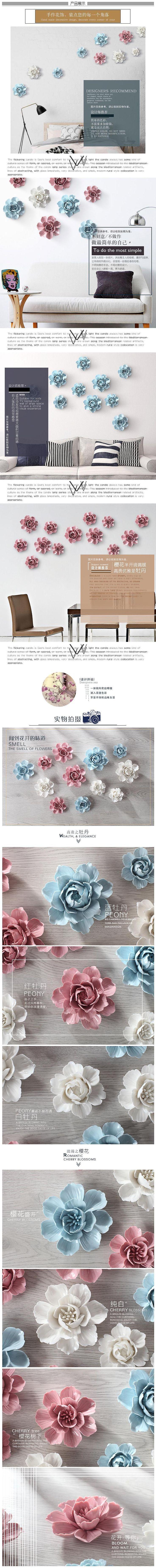 Керамические цветок трехмерные творческие гобелены декоративные гобелены живые спальня ТВ стены украшения стены фон стены номера - Taobao