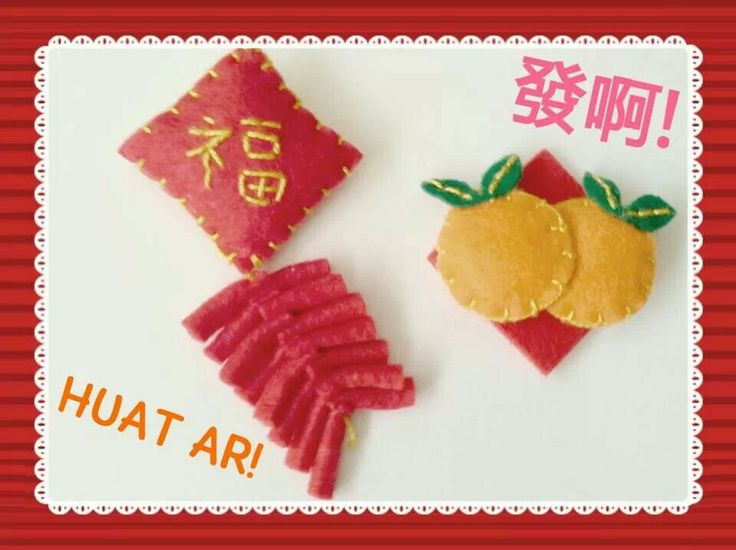 how to make fish using red packet