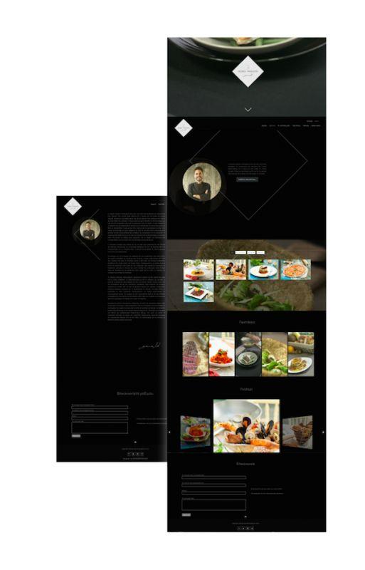 Web design. Branding.  #web #design #designindividuals http://designindividuals.gr/portfolio/chef-george-gerald-panagiotis/