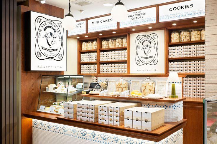 Tokyo Milk Cheese Factory JR Tokyo Station - Specialnormal Inc.