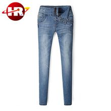New design three button fancy ladies denim jeans pant in good shape Best Buy follow this link http://shopingayo.space