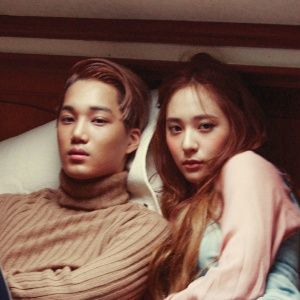 Daisy Illusive (디지털 익스클루시브) - W Korea