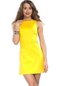 Выбираем желтое платье (английская мода, английский стиль)
