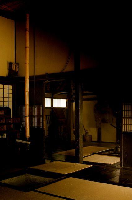 Traditional Japanese farm house