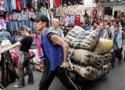 Джинсы с черкизовского рынка