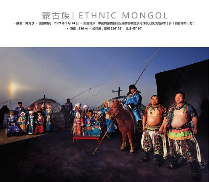 China's56 ethnic minority groups - ethnic Mongol www.interactchina.com