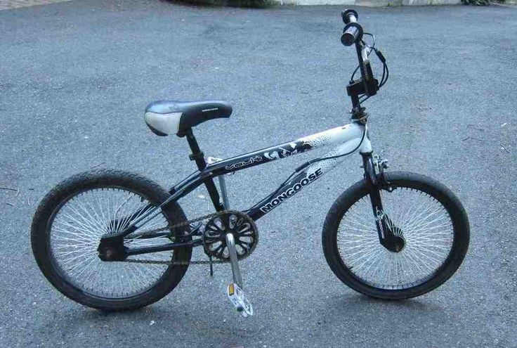 Mongoose Bmx Bikes Walmart