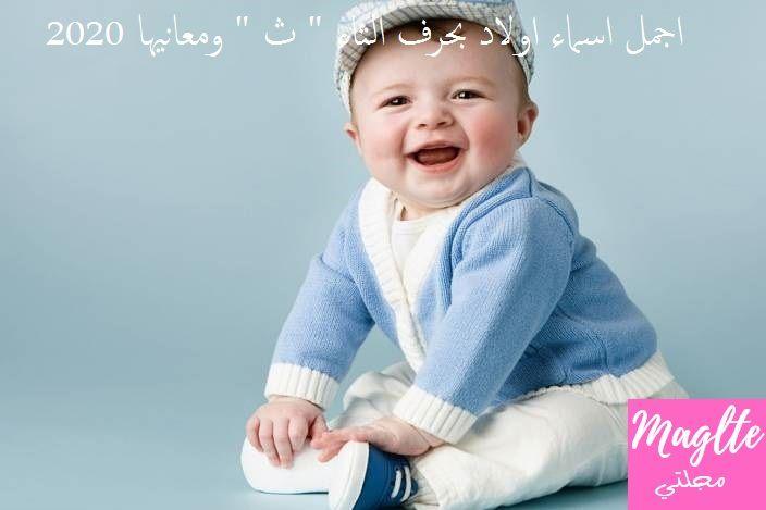 اجمل اسماء بنات بحرف الكاف 4