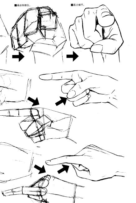 How to Draw Manga Vol. 42 Drawing Yaoi_decrypted / Hand 9