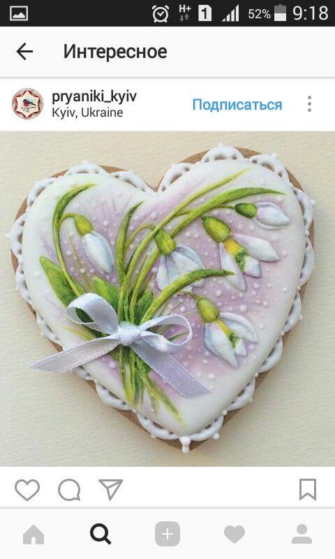 Creative cookie design