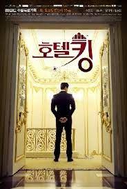Drama Hotel King