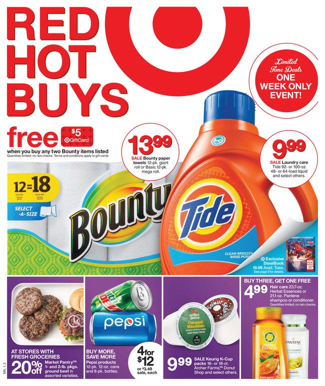 Publix Weekly Ad & Deals. See all the deals and the Publix weekly ad in one place. Publix is a great store to save in with lots of store coupons and Buy One Get One Deals. Publix ads run Wednesday to Tuesday or Thursday to Wednesday depending on your location.