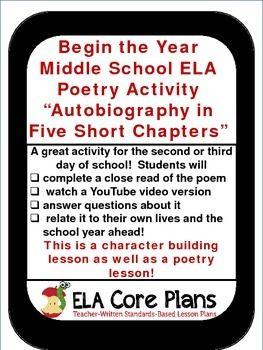 expository essay rubric high school