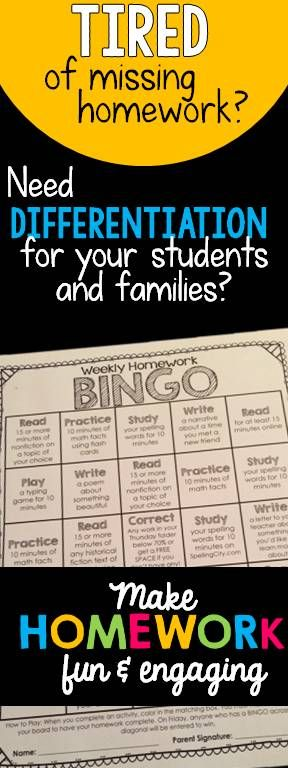 Homework can be the worst. It undermines everything we do to even the playing field at school. Some kids have no homework help, while other parents request even more than you give. It was a no win situation...until now. Homework BINGO is a differentiated approach to making homework meaningful and accessible to all students. Best of all it adds some fun and challenge! An easy, print-and-go format (including a size perfect for gluing into journals) makes the stress of homework melt away.