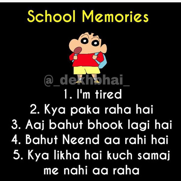 best memories of high school life 10 reasons why school was actually taller than themi'm not ready to go to high school yet and leave my memories are the best memories in our life.
