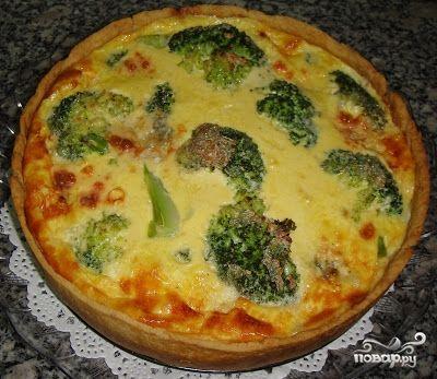 Киш с брокколи - очень вкусное блюдо!!!