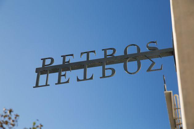 Petros Restaurant Manhattan Beach, Restaurant, Healthy Eating, Greek Restaurant, Gluten Free, South Bay, Metlox Center