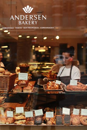 andersen bakery - a copenhagen location of japan-based danish-inspired bakery