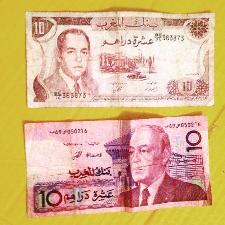 Hassan 2 10 dhs