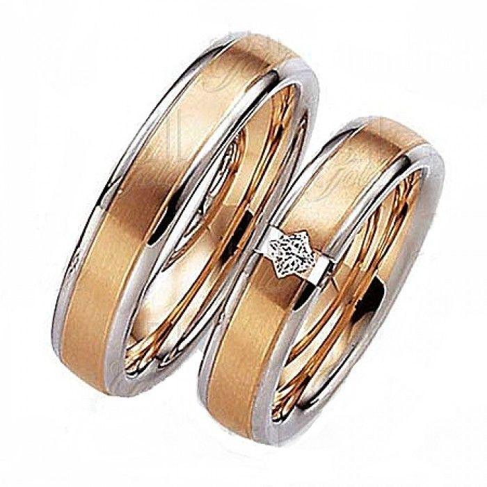 A Gyűrű