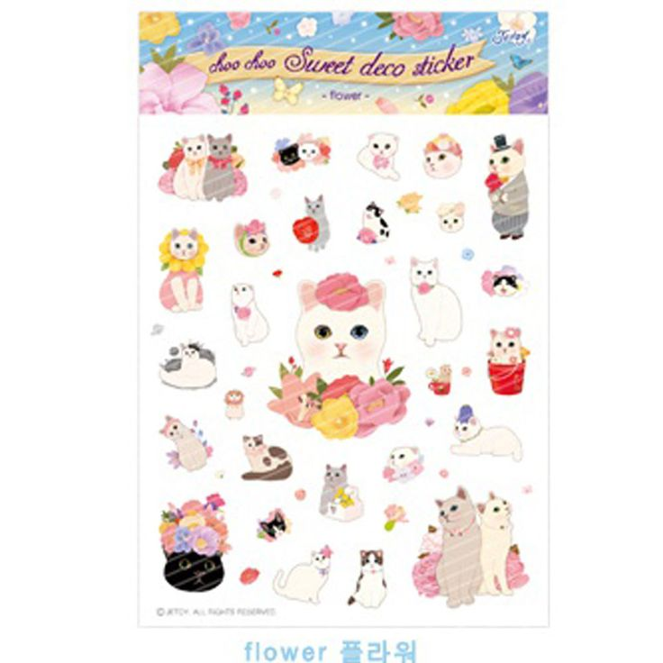 Jetoyl Choo Choo Cat Character Deco Sticker Diary Cute Lovely Kawaii Flower #Jetoy #paperstickers