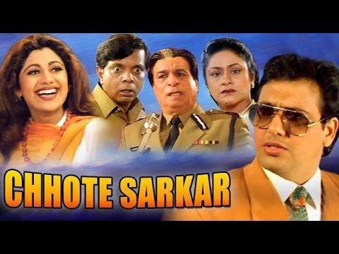 Free Chhote Sarkar 1996 | Full Movie | Govinda, Shilpa Shetty, Aruna Irani, Kader Khan Watch Online watch on  https://www.free123movies.net/free-chhote-sarkar-1996-full-movie-govinda-shilpa-shetty-aruna-irani-kader-khan-watch-online/