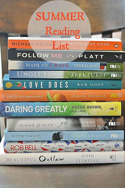 between you & me ~ summer reading list
