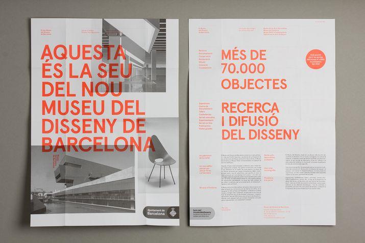 Barca Design Museum http://newgrids.fr/2013/07/11/design-museum-of-barcelona/