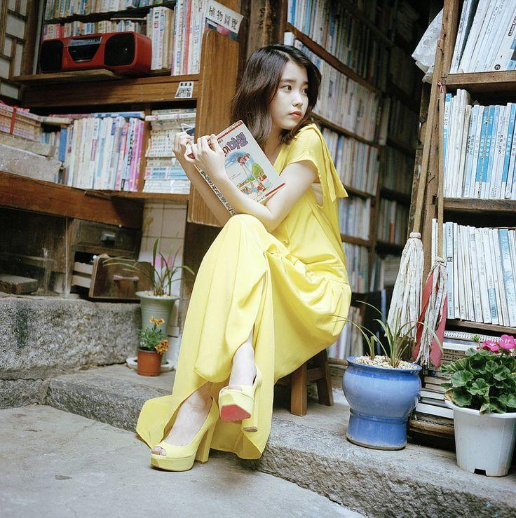 IU 아이유 꽃갈피 5p